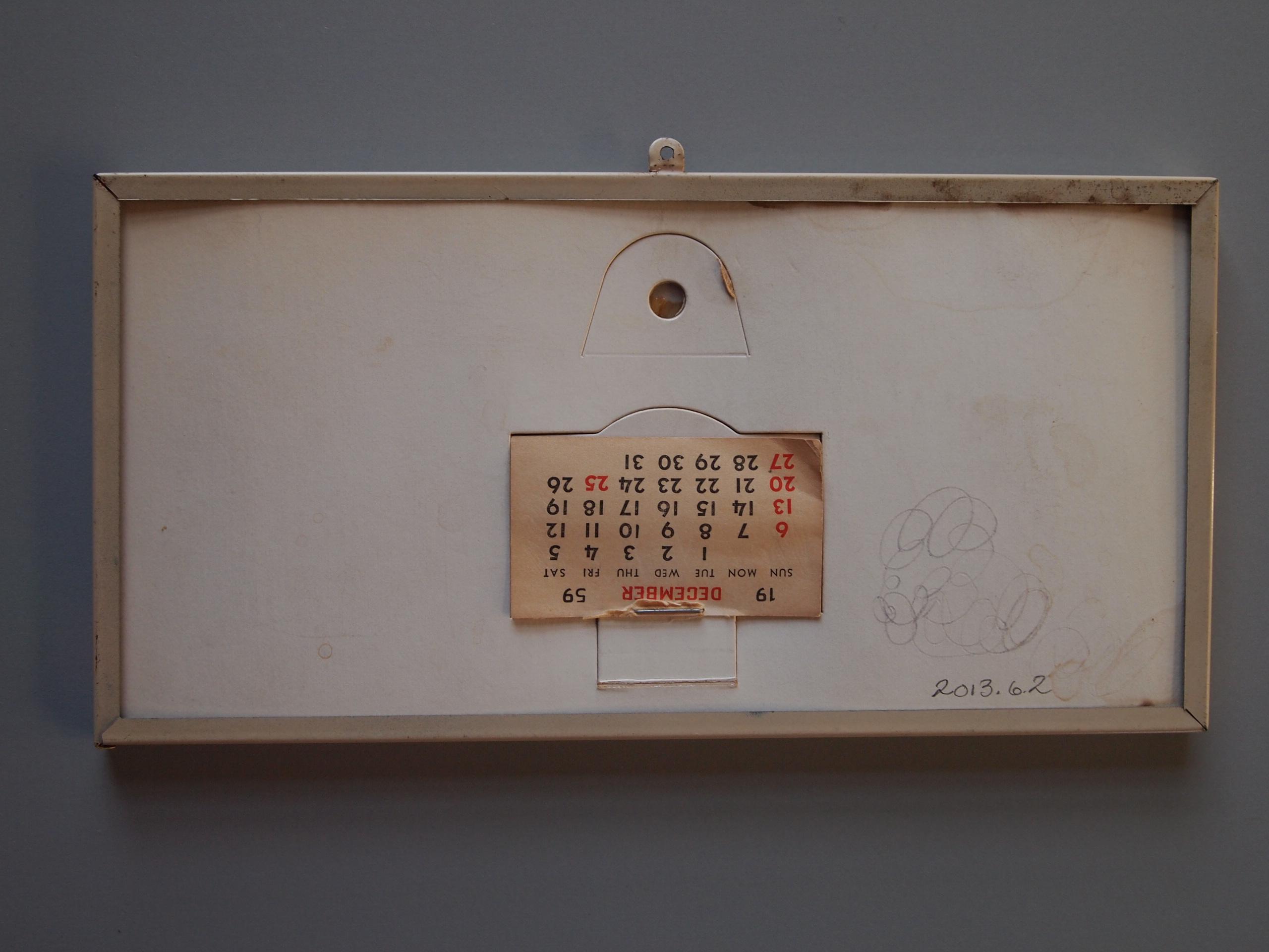 Framed Novelty (back) from Frank Kammermeyer, Bulk Agent, of Pierz, Minnesota, 1959. Morrison County Historical Society collections, #2013.6.2.